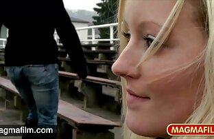 فتاة يابانية شابة موقع تحميل افلام سكس اجنبي على مقاعد البدلاء.