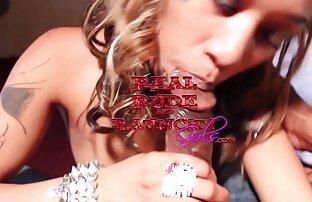 كاتيا رودريجيز لفتاة يسيل سكس اجنبية تنزيل لعابه.